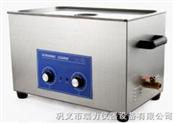 桌面型全不锈钢超声波清洗机(机械定时、加热)