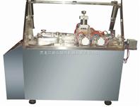 ZD—I型全自動栓劑制帶機價格