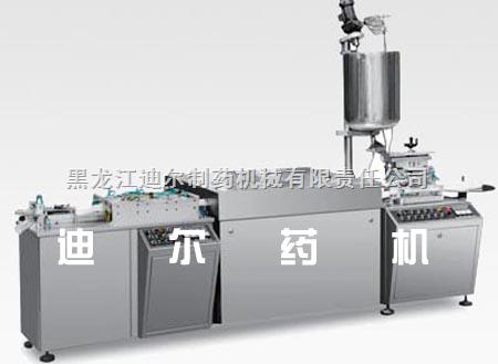 BZS—Ⅰ型-半自动栓剂灌封机厂家