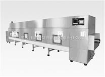SWG型隧道式多層微波干燥滅菌機