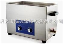 大型超聲波清洗機(機械定時、加熱)