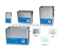 实验室用小型超声波清洗机