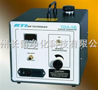 TDA-5B气溶胶发生器