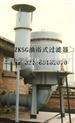流体机械油浴式空气过滤器