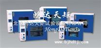 高温箱北京生产