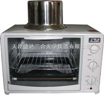 红外烘烤箱用途