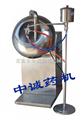 BY-400EH实验室高效薄膜包衣机