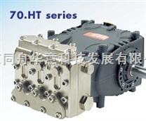 意大利不銹鋼高壓泵SS7091