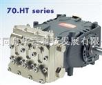不锈钢高压泵SS71170