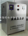 上海臭氧消毒機-上海臭氧空氣凈化器-上海臭氧發生器