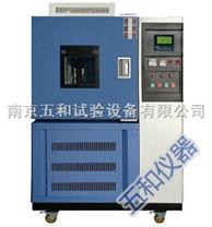 現貨熱賣高低溫濕熱試驗箱