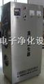 徐州臭氧消毒機-徐州臭氧空氣凈化器-徐州臭氧發生器