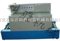 集寧遠紅外熱收縮包裝機|河北收縮包裝機