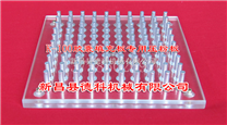 膠囊壓實板、空心膠囊填充板專用壓粉板