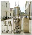 供应多功能流化制粒包衣机-钱江干燥专用生产