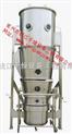 供应LDP系列底喷流化包衣机-流化床包衣机