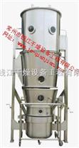 供應LDP系列底噴流化包衣機-流化床包衣機
