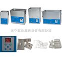 供應SH家用超聲波清洗機、濟寧雙和超聲設備有限公司