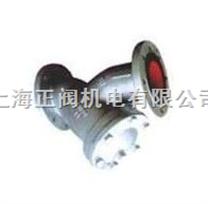 HGS07燃气Y型过滤器(煤气过滤器