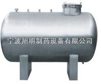 旭明蒸馏水贮罐