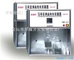 石英亚沸纯水蒸馏器