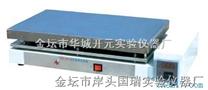 數顯控溫不銹鋼電熱板