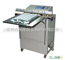 GVD-45E广东深圳韩国立式外抽式真空充氮包装机