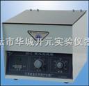 TDL-50A--臺式大容量離心機