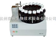 自动取样器ASE-18C