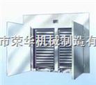 实行室热风循环烘箱
