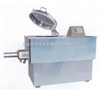 GHL系列高效湿法混合制粒机