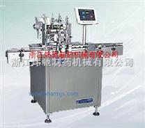 胶囊瓶生产线高速自动塞纸机