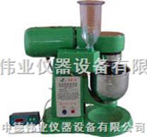 JJ-5型水泥胶砂搅拌机-中德伟业