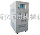 杭州节能型水冷冷水机|节能风冷冷水机|环保冷水机组