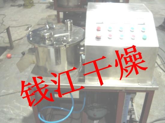 小型實驗室濕法混合制粒機-現貨