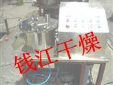 小型实验室湿法混合制粒机-现货