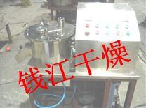 小型實驗室濕法混合制粒機