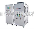 武汉30匹高效环保冷冻机-高效薄膜冷冻机-20匹化工冷冻机