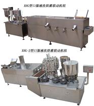 10ml-20ml眼药水灌装生产线博琅机械科技