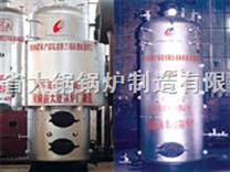 立式燃煤蒸汽鍋爐
