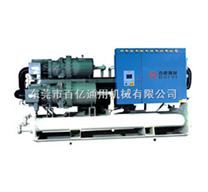 螺桿式水冷冷凍機 水冷螺桿式冷凍機 螺桿式冷凍機組