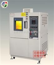 高低温循环测试箱/高低温交变试验机/高低温试验箱深圳价格/高低温试验机价格价格
