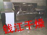 供应湿混机-槽型混合机-混料机-高效混合机-现货