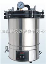 (自動)不銹鋼手提式壓力蒸汽滅菌器