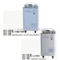 不銹鋼立式壓力蒸汽滅菌器(絲桿自控型)