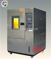 快速升降溫試驗機/快速溫度循環測試箱價格/快速高低溫轉換試驗機/快速溫變試驗箱深圳