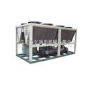 风冷螺杆式冷水机 螺杆式冷水机组 工业螺杆式冷水机