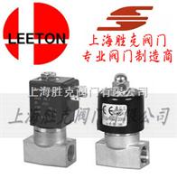 進口二通微型電磁閥 美國LEETON進口微型電磁閥