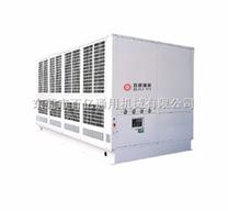 封閉螺桿式風冷冷水機 超低溫螺桿式冷水機組 低溫螺桿式風冷冷水機