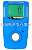 便携式二氧化氮气体检测仪,GC210二氧化氮检测仪